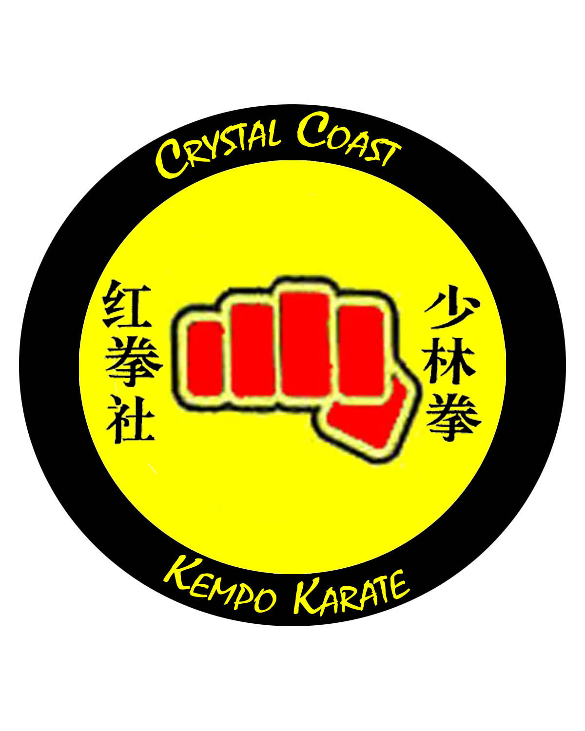 Web home of Crystal Coast Kempo Karate